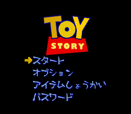 Toy Story (J) SNES (1).png