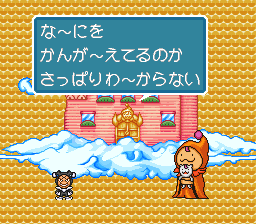 MagicalDrop2SNES BlackPierrot (2).png