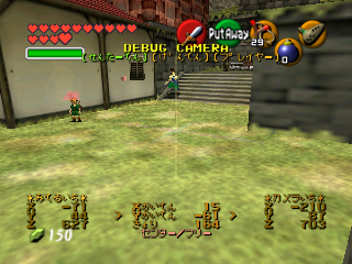 OoT-Debug Camera Center.png