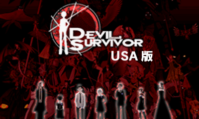 Devil-Survivor-Overclocked-Dummy-Title-USA.png