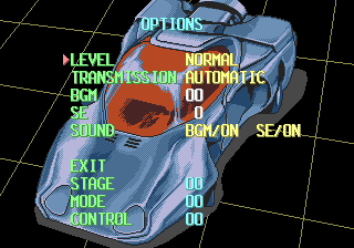 Outrun2019 Extraoptions Png