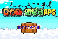 Mario Luigi Superstar Saga Regional Differences The Cutting