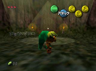 The Legend of Zelda: Majora's Mask/Program Revision Differences