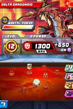 Bakugan Battle Brawlers: Battle Trainer - The Cutting Room Floor