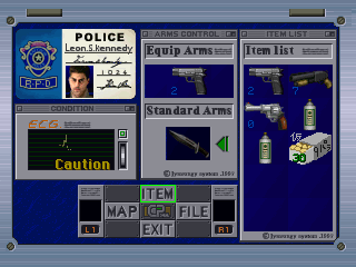RE1.5-NOV0596-Inventory-Screen.png