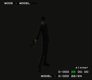 SMT-DS1-Kyouji1-Unused-Animation-22.png