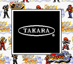 Nettou The King of Fighters '95 Takara Logo.PNG