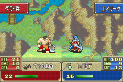 Fire Emblem - The Sacred Stones proto Eirika Battle.png