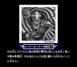 Contra Spirits image-2.png