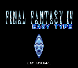 final fantasy iv ds weapons
