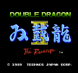 Dd2fc title screen.png