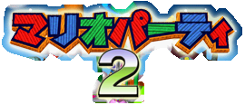 Mp2 logojpearly.png