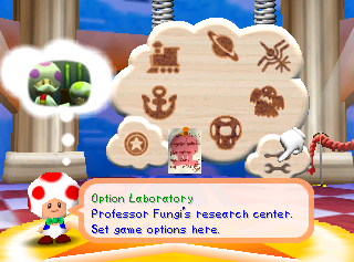 MarioParty2 OptionsIconUs.png