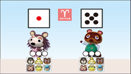 Animal-Crossing-amiibo-Festival-Game-Preview-4-Unused.png