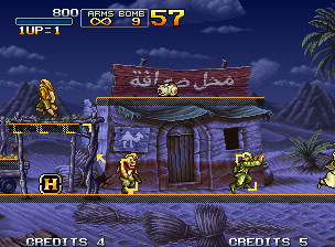 Metal Slug X (Neo Geo) - The Cutting Room Floor