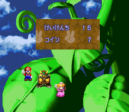 Super Mario RPG: Legend of the Seven Stars - The Cutting