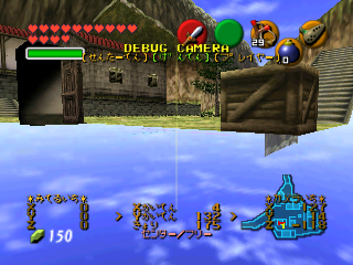 OoT-Debug Camera Origin.png