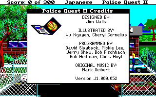 Policequest2 credits jp1.png