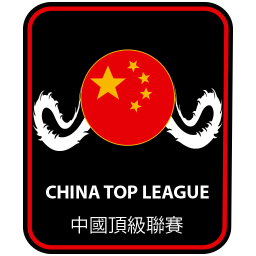 FIFA 17 Chinese League Logo.png