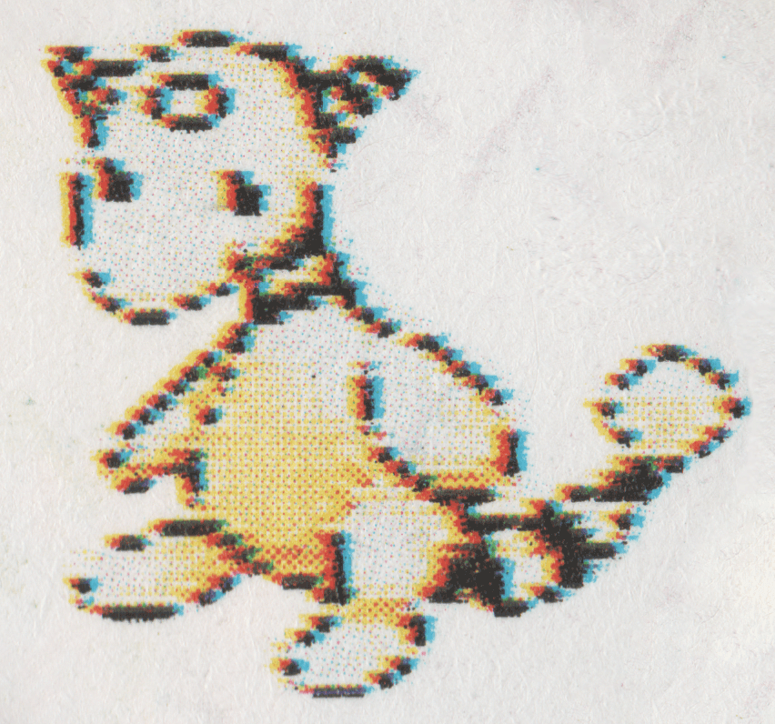 Pokémon GS-Early Ampharos Sprite.png