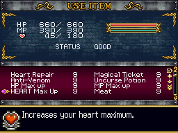 Castlevania Order Of Ecclesia-HeartMaxUp.png