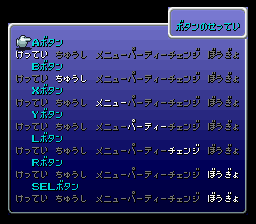 FF6 Button Customization.png