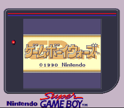 Game Boy Wars SGB Palette Title.png