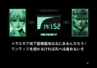 MGS1 Nastasha Unused Codec.png