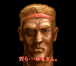 Contra Spirits intro-1.png