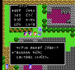 Dragon Quest IV (PRG1)-1.png