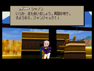 Quest-64-Japanese-Ending-48.png
