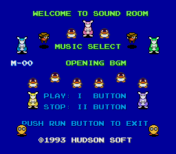 Bomberman '94 Sound Test.png
