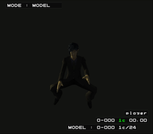 SMT-DS1-Kyouji1-Unused-Animation-1c.png