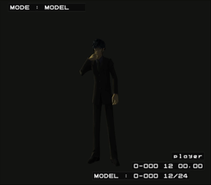 SMT-DS1-Kyouji1-Unused-Animation-12.png