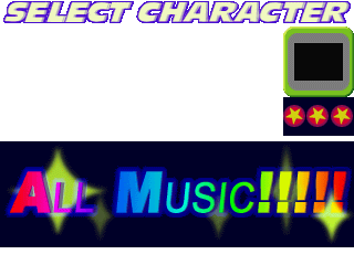 Dance Dance Revolution (PC) 4th Mix PS1 All Music Mode.png