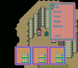 EarthBound/Boot-Up Debug Menu - The Cutting Room Floor
