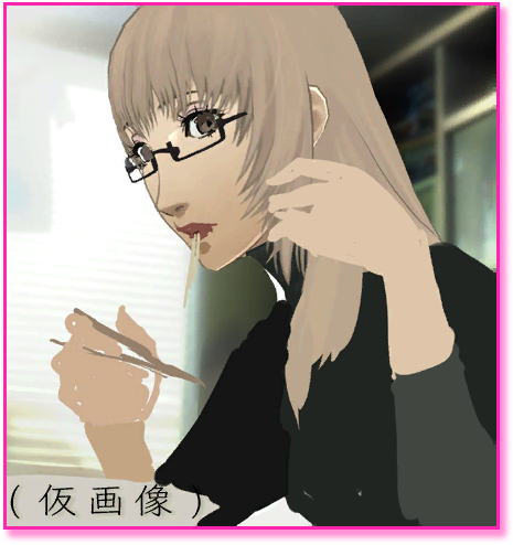 Catherine-Cell-Image-6-Early.png