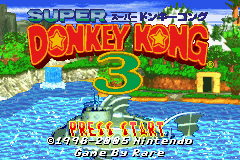 SDK3GBA-title.png