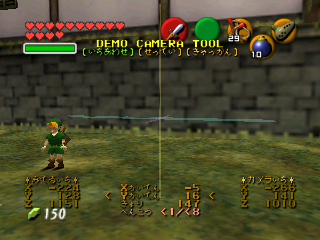 OoT-Demo Camera Alignment.png