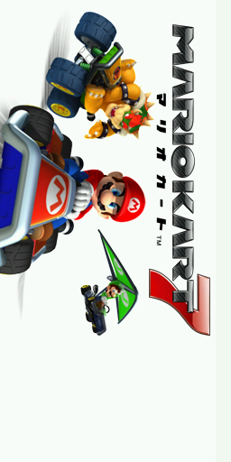 Mario-Kart-7-Debug-Capture-Left.png
