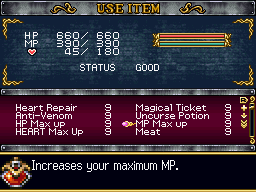 Castlevania Order Of Ecclesia-MpMaxUp.png