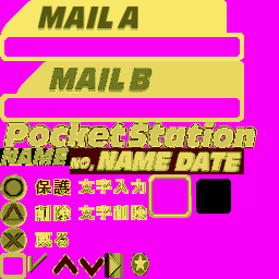 Dance Dance Revolution (PC) PocketStation Messages-2.png