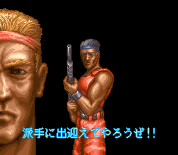 Contra Spirits intro-2.png