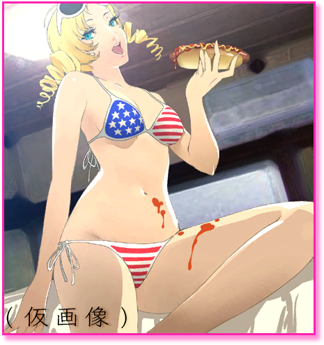 Catherine-Cell-Image-1-Early.png