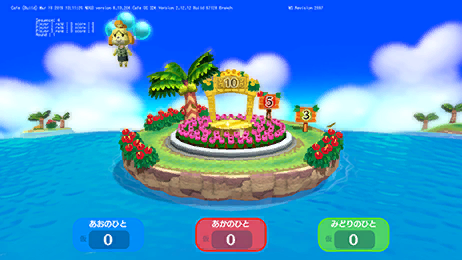 Animal-Crossing-amiibo-Festival-Game-Preview-1-Unused.png