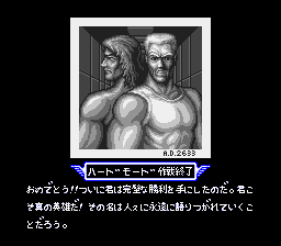 Contra Spirits image-1.png