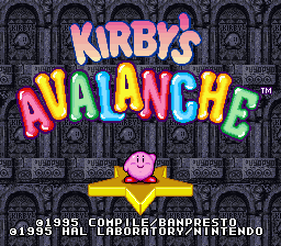 Kirby's Avalanche Titlescreen.png