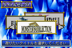 Ooh, what's the monster collecting?