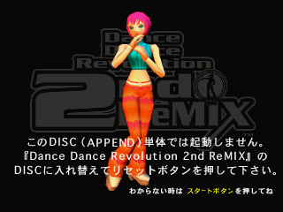 Ddr2ndAPPEND2-error1.png