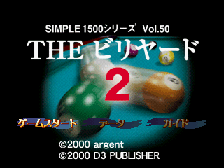 The Billiard 2 Title.png